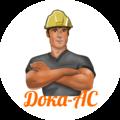 Дока-АС -ремонтно-бытовой сервис, Прокладка кабеля в Реутове