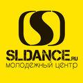 """Молодежный центр """"Sugar Life"""", Занятие по уличным танцам в Коптево"""