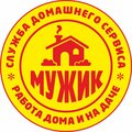 """""""МУЖИК"""", Замена замка в Сосновоборске"""