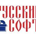 Русский Софт, 1С в Краснодарском крае