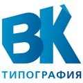 Типография ВК, Фирменный стиль в Челябинском городском округе