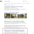 Продвижение сайтов под ключ
