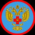 Госздравнадзор, Составление и подача жалоб в Росздравнадзор в Костромской области