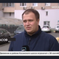 Иван Гаврасов, Автоэкспертиза в Клину