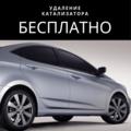 SaveMotors, Ремонт выхлопной системы авто в Казани