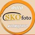 SKO фото-копи сервис, Интерьерная фотосессия в Калининском районе