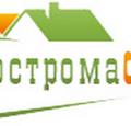 СК Кострома Сруб РФ, Строительство дома из бревна в Городском округе Клин