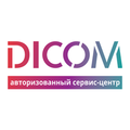 ДИКОМ сервис, Замена шлейфа аудио в Центральном районе