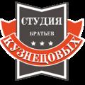 kuz_bro, Клип в Янтарном