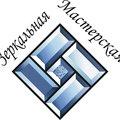Стекольно - Зеркальная Мастерская АРТзеркал, Алмазное сверление в Нагорном районе