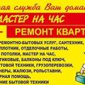 Сергей Купин, Установка осветительных приборов в Городском округе Электросталь