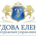 Арбитражный управляющий, Корпоративные споры с ООО в Городском округе Тула