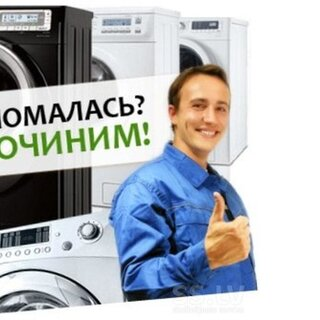 поравремонт.рф