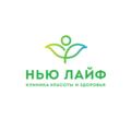 """ООО """"Нью Лайф"""", Ботокс в подмышки в Самаре"""