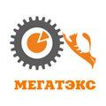 Мегатэкс, Уборка открытой территории в Выборгском районе