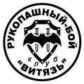 Алексей Кругликов, Занятия с тренерами в Юго-западном административном округе