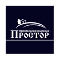 """СК """"Простор"""", Строительство каркасного дома в Астраханской области"""