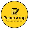 """""""Репетитор"""", Занятие в Щелково"""