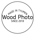 Wood Photo, Изделия ручной работы на заказ в Тюменской области
