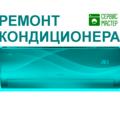 Установка кислотного фильтра