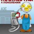 ПропанАвто74, Экспресс замена масла в Тракторозаводском районе