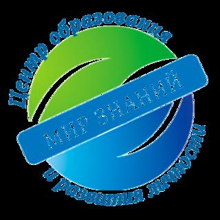 """Центр Образования и Развития Личности """"Мир Знаний"""""""