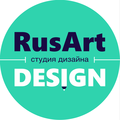 Дизайн студия РусАртДизайн, Оформление витрин и мест продаж в Москве