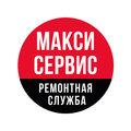 МаксиСервис, Остекление балконов и лоджий в Московской заставе