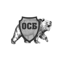 Детективное агентство Оперативно-Сыскное Бюро , Проверка контрагента ИП в Свердловской области