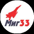 Миг33, Блог в Москве и Московской области