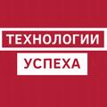 Технологии успеха, Разработка логотипа в Москве