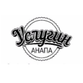 Услугин Анапа, Снос и демонтаж зданий и сооружений в Городском округе Анапа