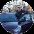 Алексей Павлович А., Подготовка к сдаче экзамена в ГИБДД в Городском округе Балашиха