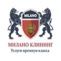 Клининговая компания Милано, Уборка и помощь по хозяйству в Тбилисском сельском поселении