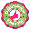Дулито, Химчистка мягкой мебели в Челябинской области