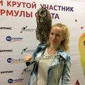 Марина Сергеевна Сухова, Услуги компьютерных мастеров и IT-специалистов в Орехово-Зуево