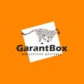 GarantBox, Почтовые услуги в Городском округе Котельники