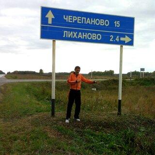 Сергей Лиханов