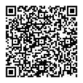 """ООО """"ПОС МАСТЕР"""", Настройка DNS-серверов в Городском округе Клин"""