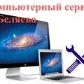 Ремонт компьютеров в Беляево, Отладка системы охлаждения в Коньково