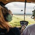 Экскурсия на вертолете