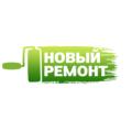 """""""Новый Ремонт"""", Ремонт офиса в Дзержинском районе"""