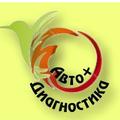 Диагностика Авто+, Замена электронного блока управления в Тракторозаводском районе