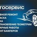 "Автосервис""механик"", Покраска авто в Красноярске"