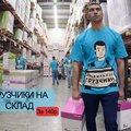 Правильные грузчики, Услуги грузчиков в Новосибирске