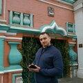 Сергей Николаевич Н., Векторное исчисление в Городском округе Рошаль