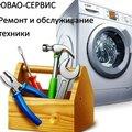 ЮВАО-Сервис, Чистка разбрызгивателя в Вешняках