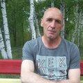 Сергей Брико, Установка розеток и выключателей в Хабаровском крае