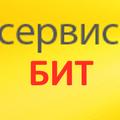 Компьютерный сервис БИТ, Замена амортизаторов в Черёмушках
