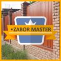Забор Мастер , Строительство заборов и ограждений в Екатеринбурге